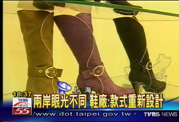 月賣2千萬雙! 台商鞋廠反攻台灣