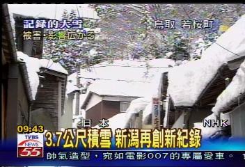大雪剷不完 自衛隊緊急出動救災