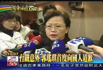 郭瑤琪為台鐵道歉 代局長又出包