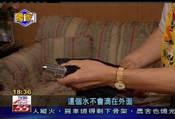 〈獨家〉老頑童點子王 劉興欽發明138樣