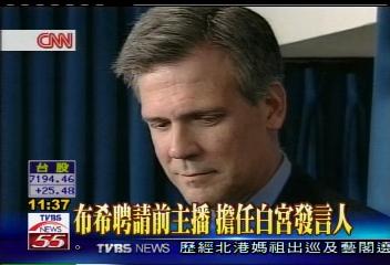 福斯電視主播 延攬任白宮發言人