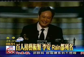 「時代」影響世界百人榜 李安入選