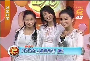 〈獨家〉TWINS上TVB新節目 玩遊戲攪笑