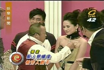 〈獨家〉TVB39周年台慶晚會 盛大舉行