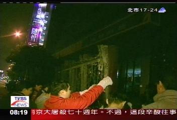 掛牌「台灣郵政」 3千員工將抗議