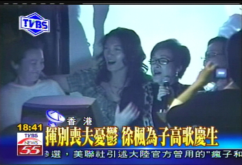 〈獨家〉揮別喪夫憂鬱 徐楓為子高歌慶生