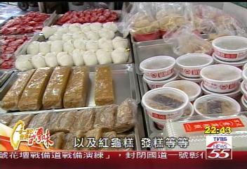 【發現台灣味】劉媽客家菜包 美味不打烊