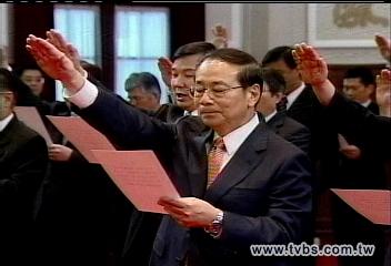 內閣更易/張俊雄上任 率領閣員宣誓就職