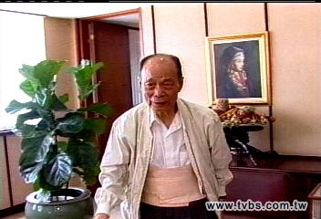 背信判7年確定 王玉雲落跑?