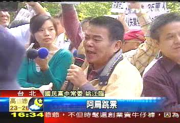 不滿外勞過多 勞工赴勞委會抗議