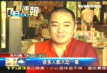 入世宣揚佛法 轉世喇嘛變導演