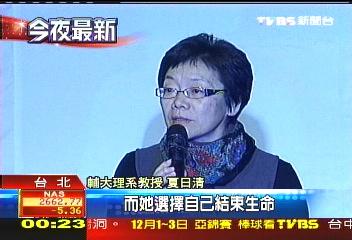 廢公娼10年 日日春舉辦紀念晚會