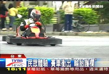 賽車失控!男孩遭撞飛 空中翻2圈