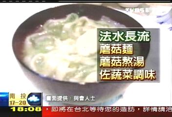 12道素菜! 佛光山讓富豪吃得健康