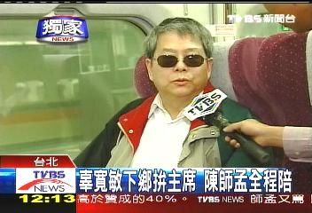 〈獨家 〉若往中間靠 陳師孟:放棄民進黨!