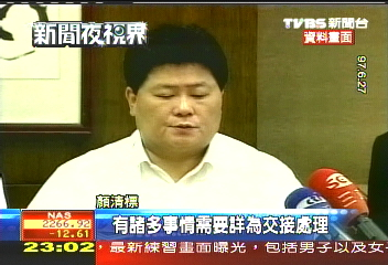 持槍判3年半定讞 顏清標明入監