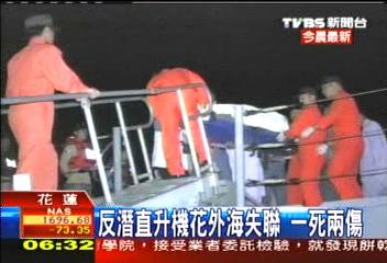 反潛墜海/反潛機正駕駛重傷 轉送三總醫治
