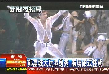 郭富城大玩濕身秀 展現硬式性感