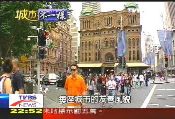 【城市不一樣】台北vs.雪梨 友善城市向世界招手
