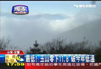 〈獨家〉冷氣團發威 南橫出現冰瀑布奇景