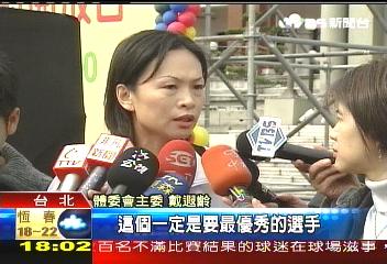 WBC/陸媒:歷史性突破! 體委會怪徵召不順