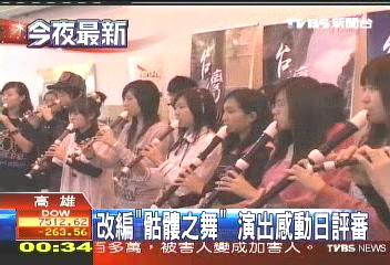 擊敗117團! 台灣團體奪日本金嗓