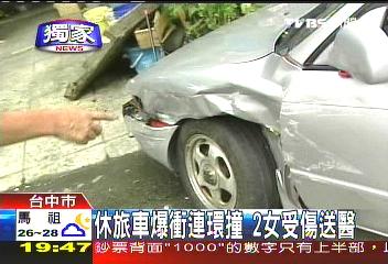 〈獨家〉休旅車爆衝連環撞 2女受傷送醫