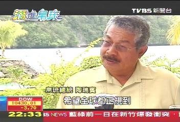 【「潛」進帛琉】不要吃魚翅! 帛琉下達獵鯊禁令