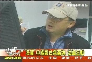 【中國進行式】不到100人 上海配音圈1/3台學徒