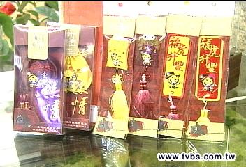 「刺繡Q版虎拜年」 台鐵首推福袋搶錢