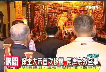 保生文化祭 傳承3百年廟會藝術