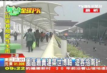 【上海全球PK】園區最貴建築世博軸 遊客指南針