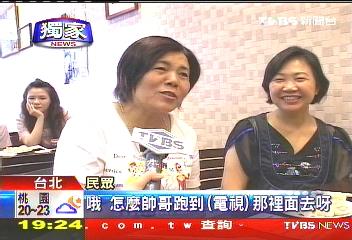 〈獨家〉師奶瘋「小王力宏」 水餃傳人拍廣告