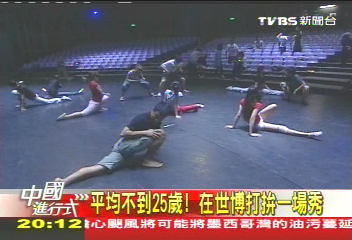 【中國進行式】世博的「國際級經驗」 幕後更精采