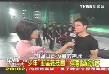 【中國進行式】世博裡的「解放軍團」 2個月不眠休