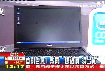 [img]https://cc.tvbs.com.tw/news2.0/img/201011/02/yehmin-20101102142615.jpg[/img]