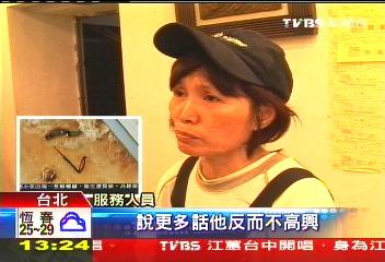 滷豆腐藏蟑螂腳 店員:有那麼嚴重嗎?
