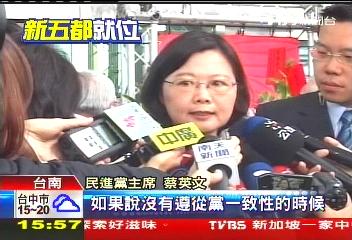 台南升格不平靜! 議長選舉意見多多