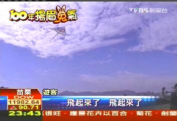 3千坪草原民宿 愜意放風箏、賞風景
