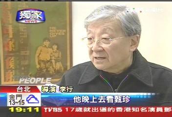 〈獨家〉追憶「學生王子」 李行:鄧光榮有情有義