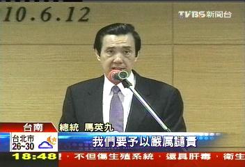 「國軍共軍皆中國軍」 老將發言馬震怒