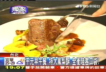 〈獨家〉千元早午餐、特大鳳梨酥 全衝陸客口袋
