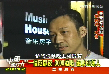 【中國進行式】年輕人別來!少不入川 究竟防什麼