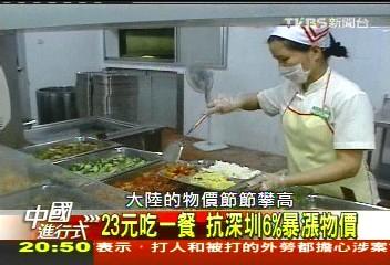 【中國進行式】大學畢業領「民工薪資」 真相!不易
