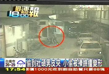 〈獨家〉偷到壯碩男皮夾 小偷被揍臉腫變形