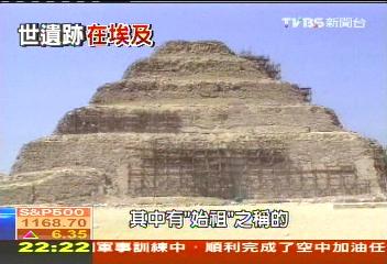 【埃及‧茉莉花開後】金字塔、古神殿 走訪埃及珍貴世遺