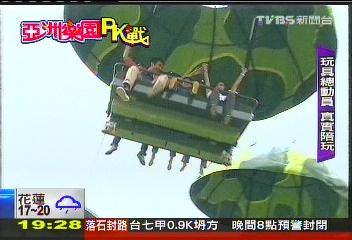【亞洲樂園PK戰】胡迪陪你玩! 「玩具總動員」喚童心