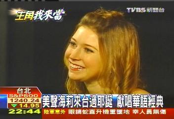 美聲海莉來台過耶誕 獻唱華語經典