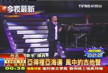 「我們都老了」陳昇跨年 第18次開唱!