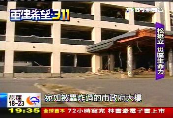 【重建希望‧311】海嘯巨災1年後 TVBS重返災區